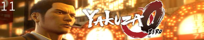 11-yakuza-0